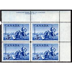 #378var UR XF-NH *ANILINE BLUE INK VARIETY ON BACK*