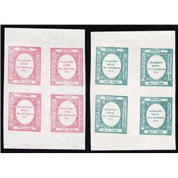 INDIAN STATES OF MANGGAN #990 MINT NH BLOCK 4 YEAR 1892