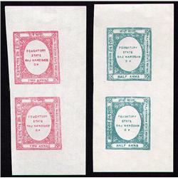 INDIAN STATES OF MANGGAN #990 MINT NH PAIR YEAR 1892