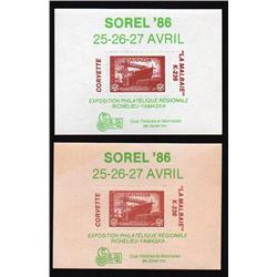 #260 CORVETTE RARE VARIETY SOUVENIR SHEET *WHITE+YELLOW