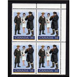 #1075var XF-NH UR BL4 DRASTIK DOUBLE PRINT *Canada 34*