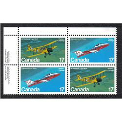 #903-904i XF-NH UL BL4 *GROUNDED CHOPPER* POS.1 VARIETY ERROR