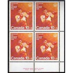 #B8var XF-NH LR BL4 *DOUBLE PRINT OF Canada 10 + 5*