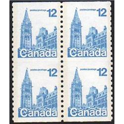 #729 XF-NH IMPERF VERTICALY BLOCK 4