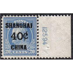 USA #K13 VF-NH OVERPRINTED SHANGHAI 40c CHINA