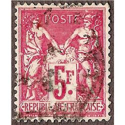 France USED #226b (Yvert #216) XF SON CDS SELECT CHOICE CAT120€