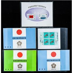 Group of Stamps, Blocks Expo 70, Japan