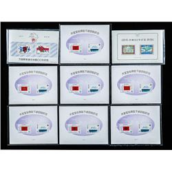 Group of (9) NIPPON Mint Stamps, 1971, Etc.  Over $300 Catalogue.