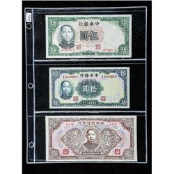 Group of (3) China Banknotes