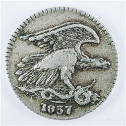 Feuchtwanger Cent, Germany Silver Token -  Scarce