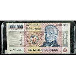 Argentina 1 Million Pesos Note.