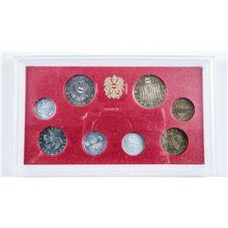 1993 Austrian Coin Set