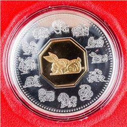 RCM 1999 Year of the Rabbit 925 Sterling  Silver $15.00 Coin with Gold Plated Cameo