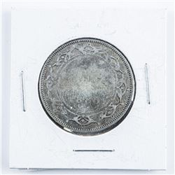 1880 NFLD Victoria Silver 50 Cents