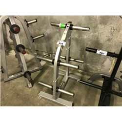 HAMMER STRENGTH 8 POSITION FLAT WEIGHT RACK