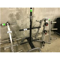 HAMPTON 4 POSITION FLAT WEIGHT RACK