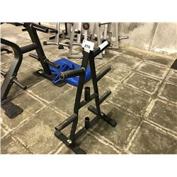 BLACK 5 POSITION FLAT WEIGHT STAND