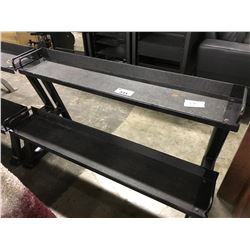 BLACK 2 TIER WEIGHT RACK