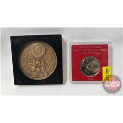 USSR 1 Rouble Commemorating the 1980 Olympic Games 1978 & CCCP 250 Medallion