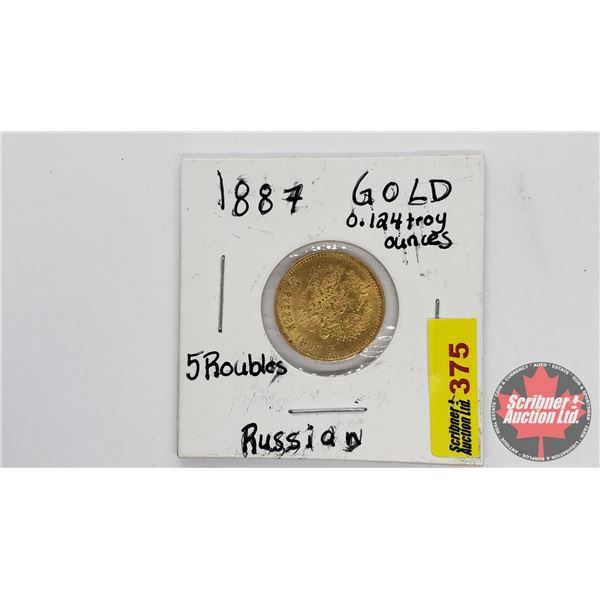 Russia 5 Roubles 1887 Gold (.124 Troy Ounces)