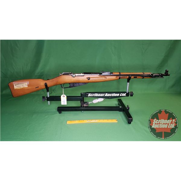 "Rifle: Polish M44 Nagant 7.62 x 54R Carbine 1953 Bolt ""New Never Issued"" (S/N#AB02358)"