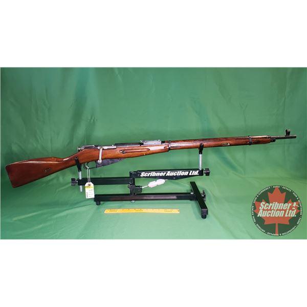 Rifle: Mosin-Nagant 1944 Bolt Action 7.62 x 54R (S/N#2901)