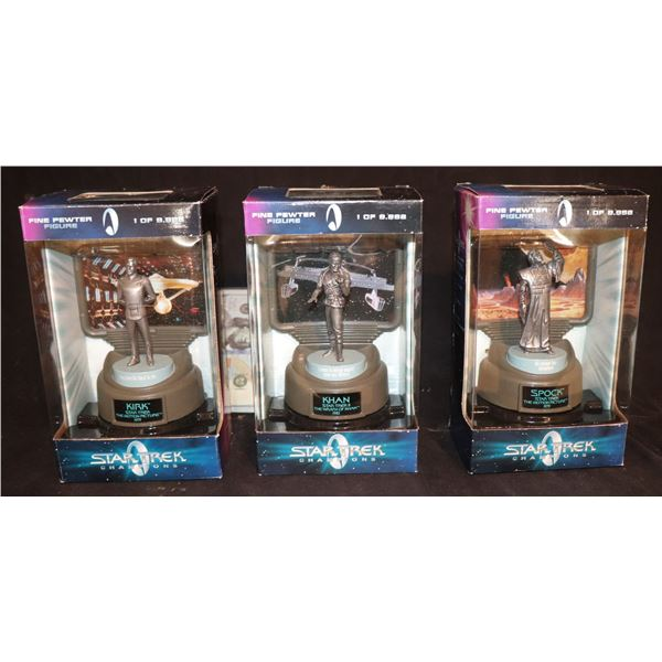 STAR TREK WRATH OF KAHN CHAMPIONS NUMBERED PEWTER STATUES LOT OF 3