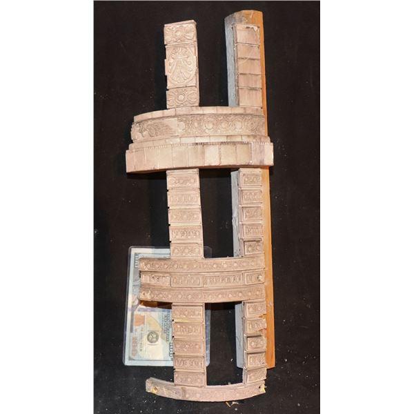 GODZILLA FLATIRON BUILDING SCREEN USED POINT SECTION 4