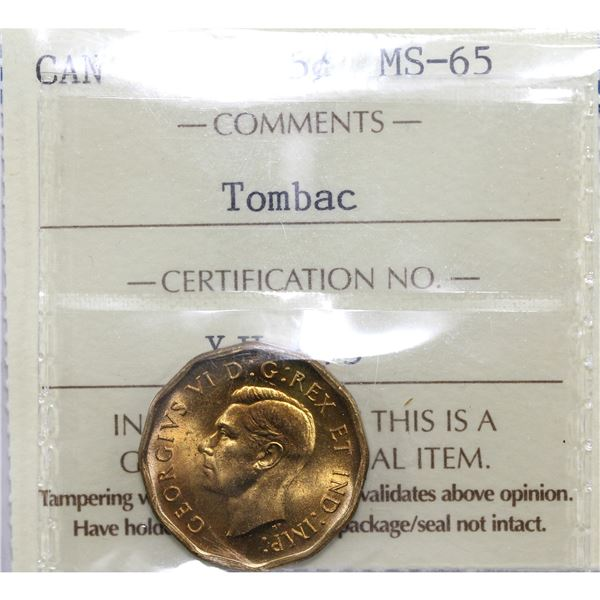 5-cent 1942 Tombac ICCS Certified MS-65. A choice coin with bright 'cartwheel' luster throughout wit