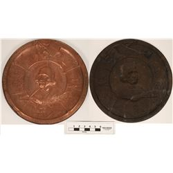 Christopher Columbus Copper Plaque from Columbian Expo   [126646]