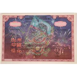 Chinese Fireworks Specimen Stock Certificate  [131395]