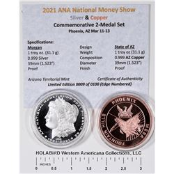 The Show That Didn't Exist!: Medals from the 2021 ANA National Money Show  [129137]