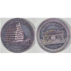 HK 215: World's Columbian Exposition Michigan  [129283]