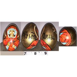 Classic Russian Painted Egg  [131580]