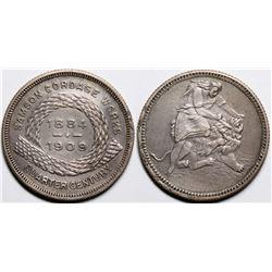 Samson Cordage Works Medal  [121415]