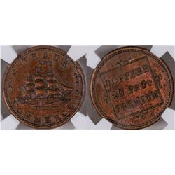 Civil War Token: Trade and Commerce  [129180]