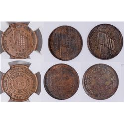 Civil War Tokens: Flag Of Our Union Die Study  [129187]