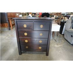 PIER 1 IMPORTS 5 DRAWER CHEST OF DRAWERS