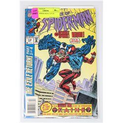WEB OF SPIDER-MAN # 119 1ST KAINE