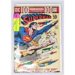 SUPERMAN # 252 SUPER GIANT SIZE