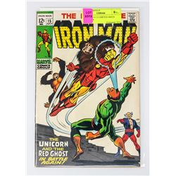 IRON MAN # 15 LIMITED GREEN LOGO BOX