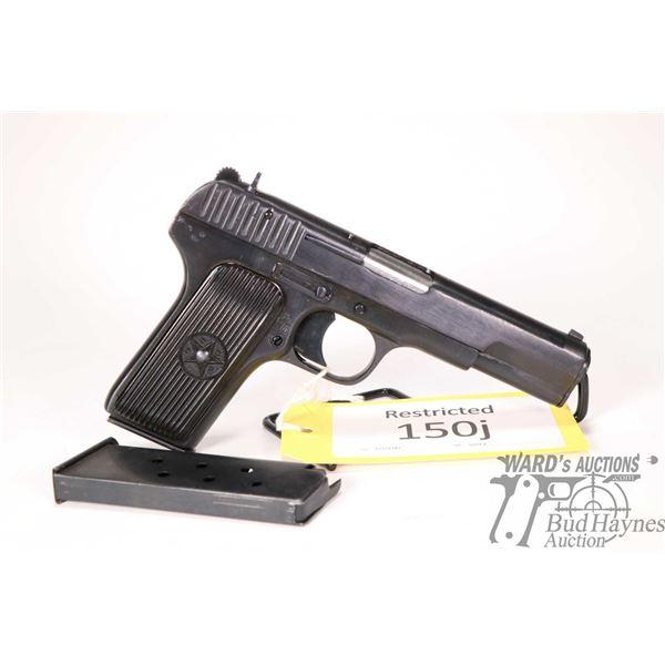 Restricted handgun Tokarev (Tula) model TT33, 7.62mm eight shot semi automatic, w/ bbl length 115mm