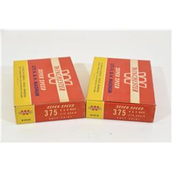 Vintage Winchester Empty Cartridge Boxes