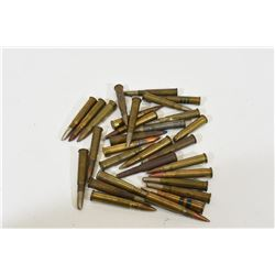 Collectible Military 303 British Cartridges