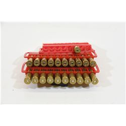 338 Win Mag Reloaded Ammunition