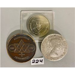 LOT OF 3 TOKENS - INCLUDES CHURCHILL