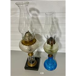 LOT OF 2 ANTIQUE OIL LAMPS