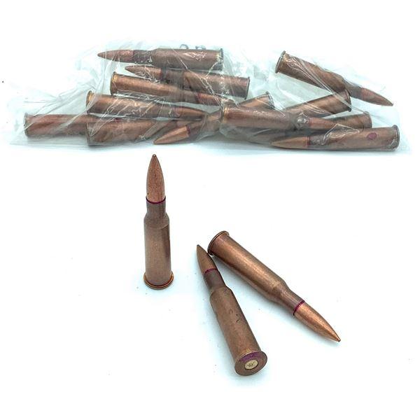 Surplus 7.62 x 54R Loose Ammunition - 15 Rnds