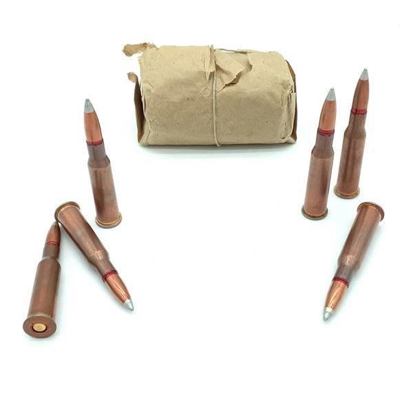Surplus 7.52 x 54R Ammunition - 26 Rnds