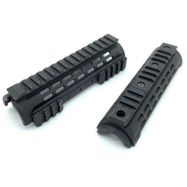 "IMI Defense Handguard MRS-C Modular Rail System Carbine Length (6.5"") - M16, AR15, M4, New"